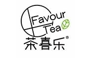 茶喜乐加盟