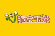 脆皮玉米加盟