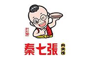 秦七张肉夹馍加盟