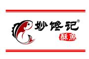 妙馋记酥鱼中餐馆