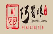 巧蜀娘石锅中餐加盟