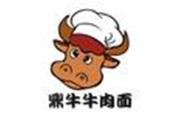 鼎牛牛肉面馆加盟