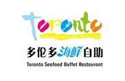 多伦多海鲜自助西餐厅