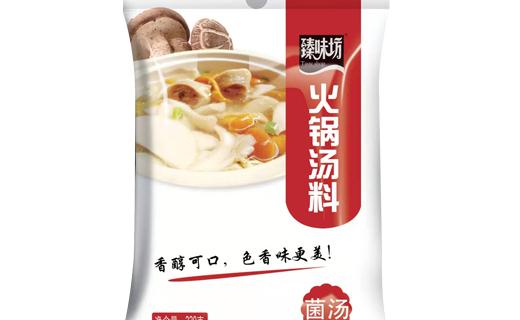 臻味坊菌汤火锅底料220克