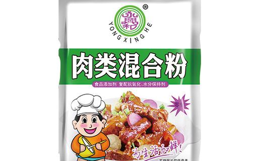 永兴和肉类混合粉1000g