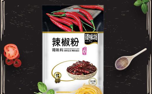 臻味坊辣椒粉调味料30g