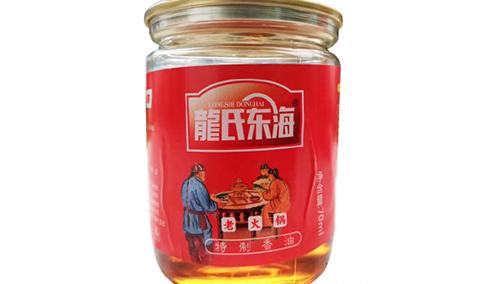 龙氏东海老火锅香油