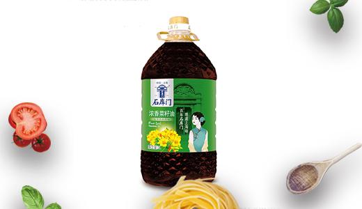 石库门浓香菜籽油5L