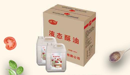 潍粮液态酥油10L