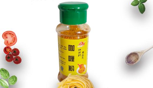 尊生咖喱粉