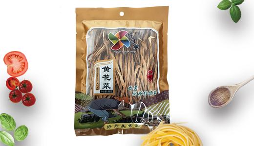 黄花菜88克-好丹美