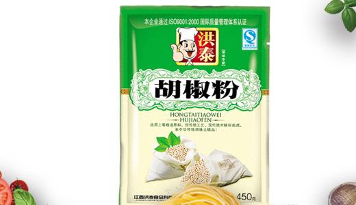 洪泰胡椒粉