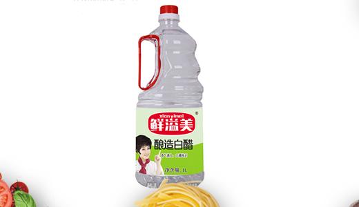 鲜溢美酿造白醋1L
