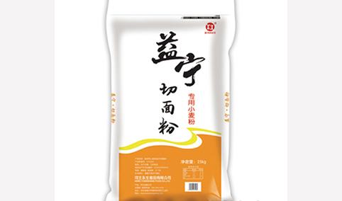 益宁切面粉(专用小麦粉)25kg