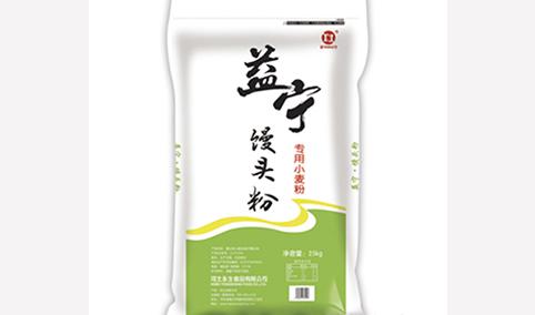 益宁馒头粉(专用小麦粉)25kg