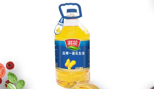 淇花压榨一级花生油5L