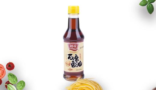 淇花石磨香油200ml