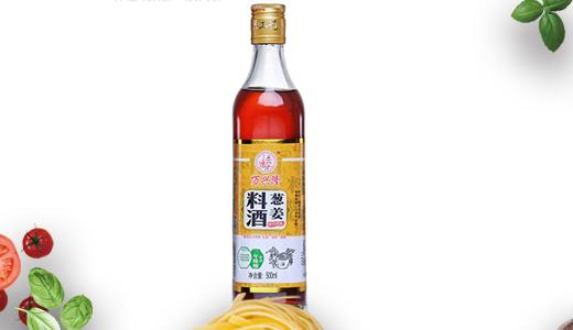 万兴隆葱姜料酒