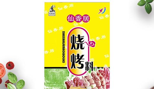 仙香居烧烤料45g