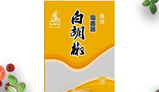 仙香居精选白胡椒25g