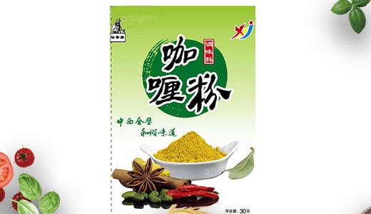 仙香居咖喱粉30g