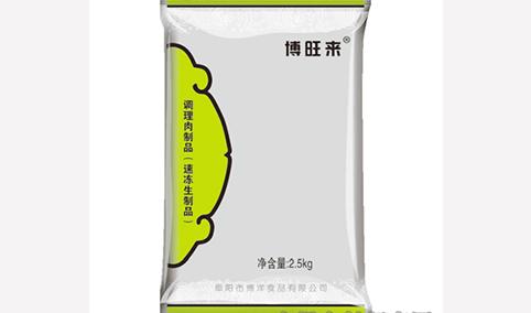 博旺来肉制品(速冻生制品)