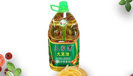 三家湾大豆油