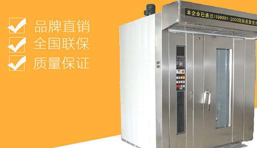 sy-402热风烤炉