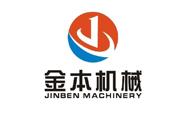 广州金本机械设备有限公司