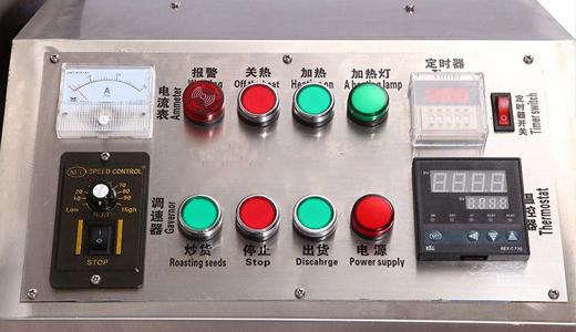 YC-100D不锈钢炒货机