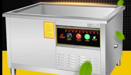 全自动加热超声波洗碗机