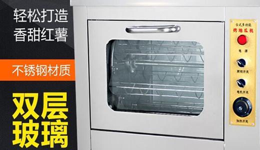 88新型全自动烤地瓜机