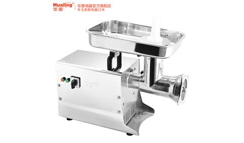 华菱商用不锈钢全自动绞肉机