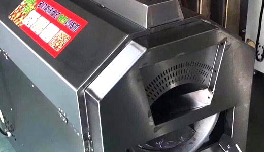科拓SL-WSC卧式炒货机