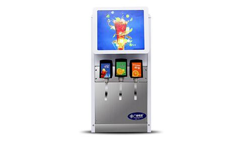 广绅商用全自动冷饮机