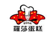 罗莎蛋糕加盟