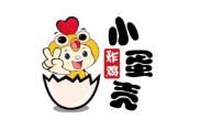 小蛋壳炸鸡加盟