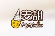 麦甜冰淇淋