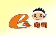 e品寿司加盟