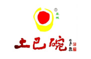 土巴碗宅院火锅加盟