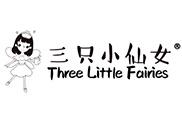三只小仙女奶茶