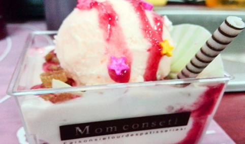 萨伦意大利冰淇淋