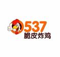0537脆皮炸鸡