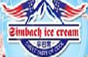 辛巴客冰淇淋