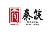 秦筷脆皮肉夹馍加盟