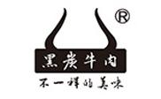 黑炭牛肉熟食店加盟