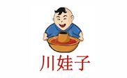 川娃子砂锅串串加盟