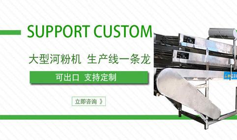 广州市蓝隆机械设备制造有限公司