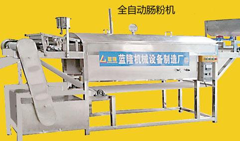 肠粉机 CF-A70 全自动肠粉机