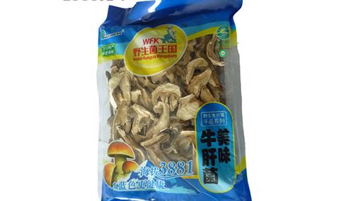 干品美味牛肝菌-200g